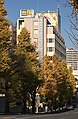 Miyakezaka Building 2018.jpg