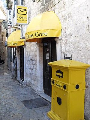 Pošta Crne Gore - Montenegro Post office, Kotor