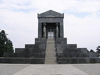 Monument au soldat inconnu mont Avala.jpg