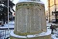 Monument morts Villejuif 6.jpg