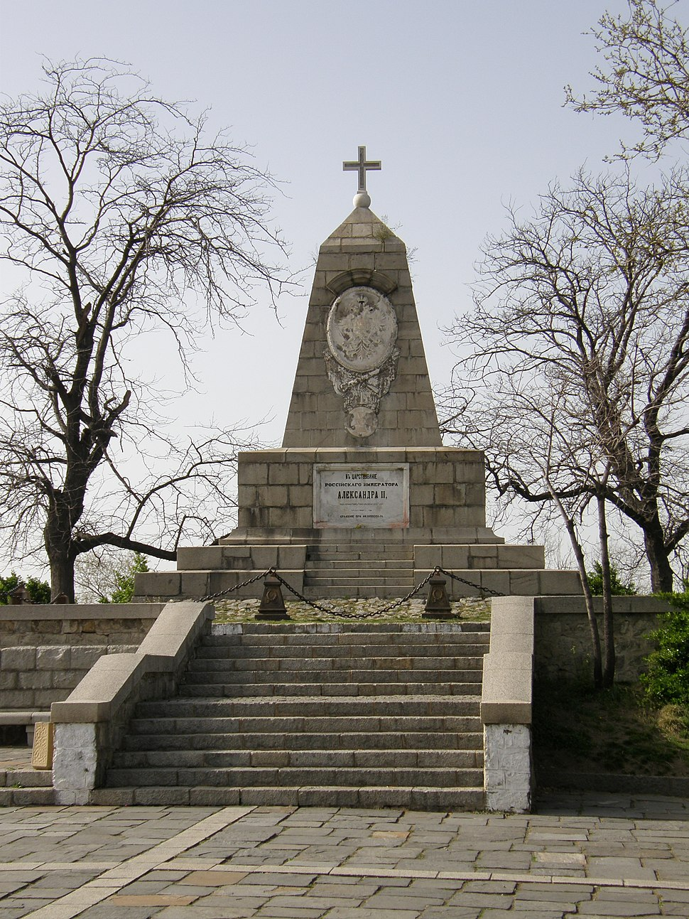 Monument of Alexander II of Russia in Plovdiv