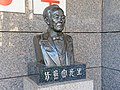 Monument of birthplace of postal service in Japan, at Nihonbashi Post Office (2019-01-02) 02.jpg
