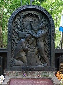 Памятник погибшим членам экипажа атомной подводной лодки К-19 на Кузьминском кладбище, Москва