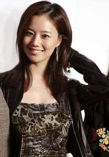 Moon Chae-won at the The Innocent Man production presentation07.jpg
