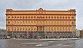 Moscow Lubyanka 011 7778.jpg