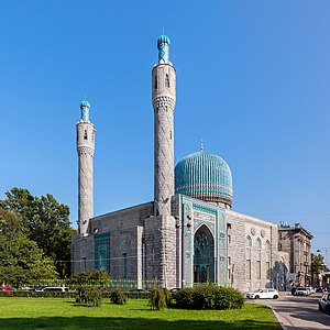 Saint Petersburg Mosque - Image: Mosque SPB