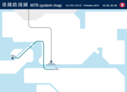 Mtr map on 5 oct.png