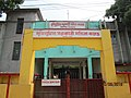 Muminunnesa Women's College.JPG