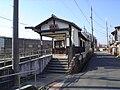 Musa Station shiga 1.jpeg