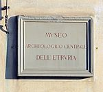 Museo archeologico nazionale, ingresso 04.JPG