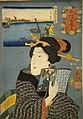 NDL-DC 1306570 Utagawa Kuniyoshi crd.jpg