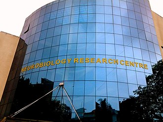 National Institute of Mental Health and Neurosciences - The Neurobiology Research Centre (NRC)