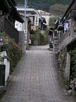 Nabeshimayaki Okawachiyama Imari-shi Saga-ken PB110100.jpg
