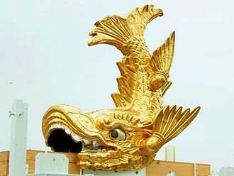 Chiwen - A golden shachihoko on the roof of Nagoya Castle