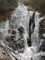Nanamagari Waterfall2.jpg
