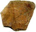 Narmer-PotterySherdWithSerekhAndName MuseumOfFineArtsBoston.jpg