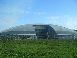 Macau East Asian Games Dome - Image: Nave Desportiva Dos Jogos Da Ásia Oriental De Macau