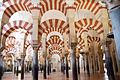 Naves de Almanzor - Mezquita de Córdoba.jpg