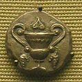 Naxos Aegean coin.jpg