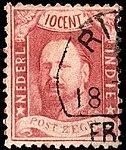 Netherlands Indies 1868 Sc2.jpg