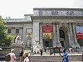 New York Public Library - panoramio.jpg