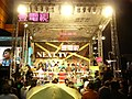Next TV staff said cautions before live Decisive Battle at 5 Metropolises Fight 2010-11-04.jpg