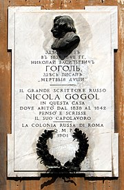 Commemorative plaque in his house in Rome