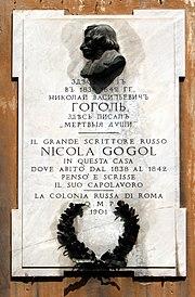 Commemorative plaque in his house in Rome