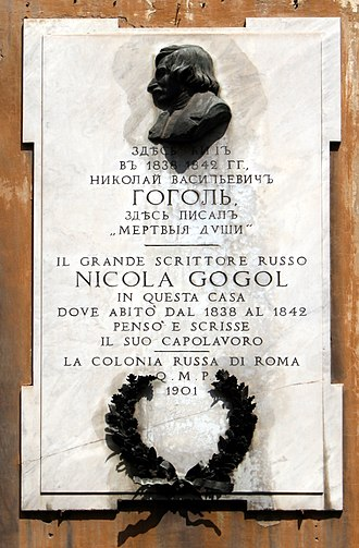 Nikolai Gogol - Commemorative plaque on his house in Rome
