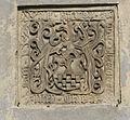 Niedzwiedzice Wappen an Kirche.jpg