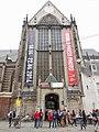 Nieuwe Kerk, Amsterdam, 2014.jpg