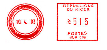 Niger stamp type 7.jpg