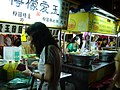 Night Market, Taipei (3821819477).jpg