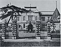 Niigata Medical School-old1.jpg