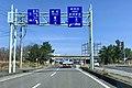 Niigata r46 ToyosakaIC March2020.jpg