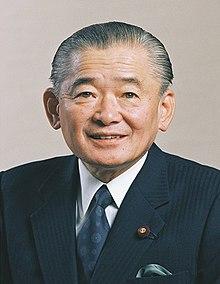 竹下登 - Wikipedia