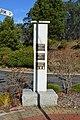 Noojee War Memorial 002.JPG