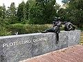 Nuenen Monument jonge verkeersslachtoffers Szekeres.jpg