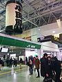 Odawara Station (16182522485).jpg