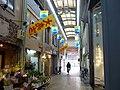 Oji Hondori Shopping Street.jpg