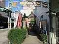 Okazaki-Honmachidori-Seimei-Jinja-1.jpg