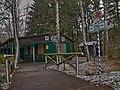 Olchinger See Biergarten.jpg