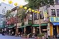 Old Streethouses on Guiyang Road 貴陽路老街屋 - panoramio.jpg