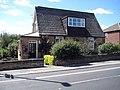 Old school house - geograph.org.uk - 892648.jpg