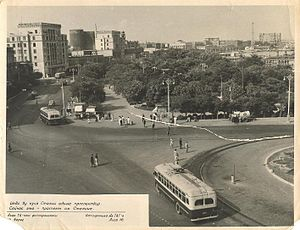 Azerbaijan Soviet Socialist Republic - Baku in the early 1950s.