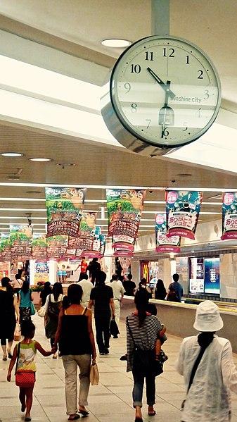 File:On the way to Sunshine City サンシャインシティ in Ikebukuro, Tokyo, Japan (26295481219).jpg