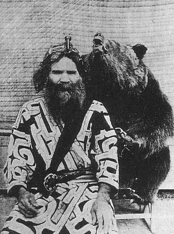 One Ainu man and bear