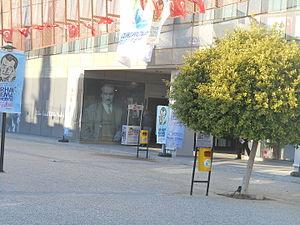 Orhan Kemal Cultural Centre - Image: Orhan Kemal Cultural Centre 2