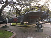 Outside Chiran's peace museum are several WWII planes.jpg