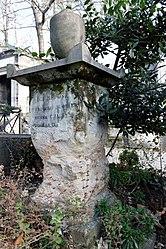 Tomb of Huquier